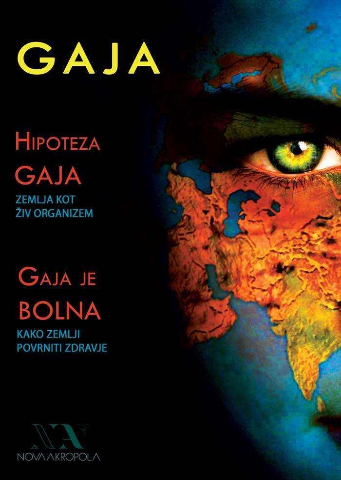 Hipoteza-Gaja-net-1