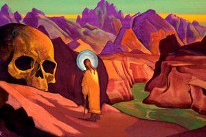 RU Roerich 13 big(1)