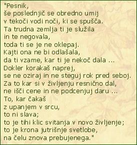 Tagore24