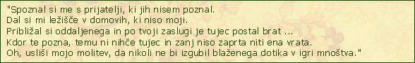 Tagore6