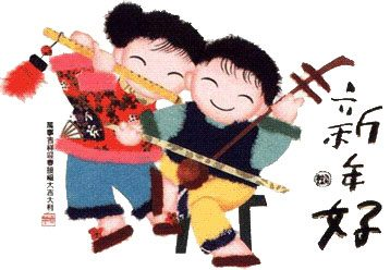 konfucij5