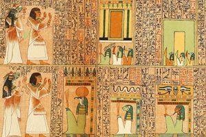 Ani in Thuthu prispeta do dvoran vmesnega sveta. Ani mora skozi sedem zaporednih dvoran, ki se imenujejo Arite in jih vidimo v zgornjem delu slike.V spodnji vrsti je deset Sebhet-ov, prehodov v obliki Pilona.- V prvi dvorani se Ani sreča s tremi nižjimi bogovi oz. demoni. Poznati mora njihova imena in izgovoriti magične besede, da si tako omogoči prehod. Prvi demon z zajčjo glavo je vratar, drugi s kačjo glavo je stražar in tretji demon s krokodiljo glavo je glasnik. Nekateri izmed demonov v dvoranah držijo v rokah žitni klas, drugi pa nož. Nepravičnega čaka strašna kazen, ki jo simbolizira nož, medtem ko je klas simbol nagrade.