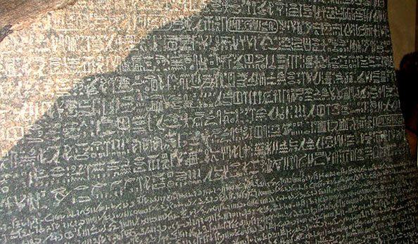 Kamen iz Rosette iz Britanskega muzeja