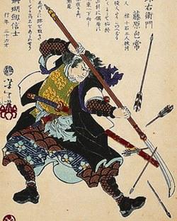 samuraj2