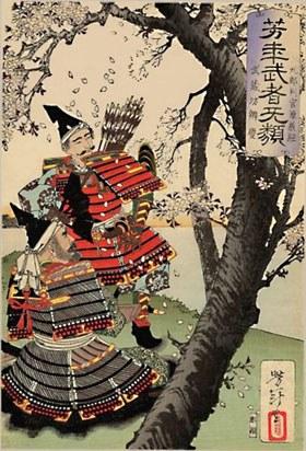 samuraj4