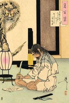 samuraj5