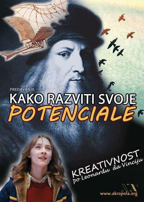 Leonardo net