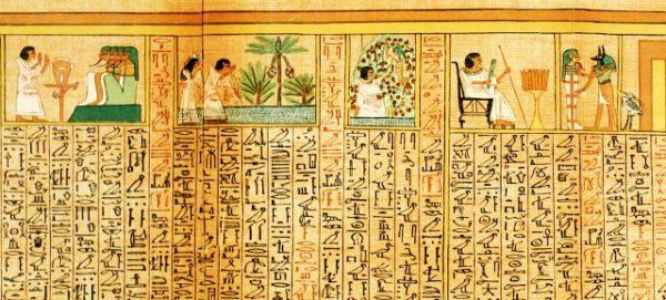 Papirus Ani