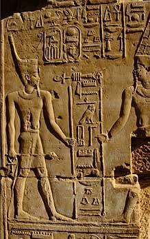 hieroglifi1