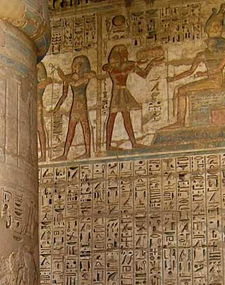 hieroglifi2