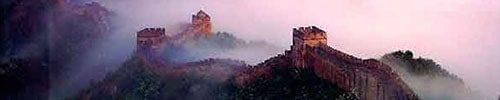 Nova Akropola - nova-akropola-kitajska-kitajski-zid