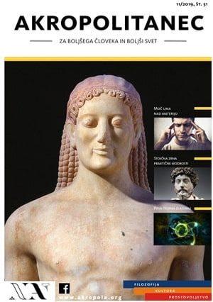 eRevija Akropolitanec št. 51