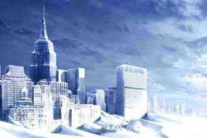 ledeno-mesto
