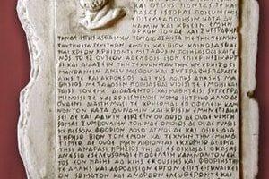 Nova Akropola - nova-akropola-hipokratova-prisega