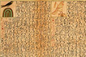papirus1
