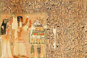 papirus3