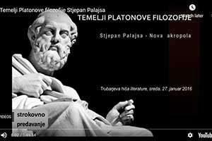 Nova Akropola - predavanje-temelji-platonove-filozofije-1